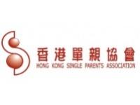 香港單親協會